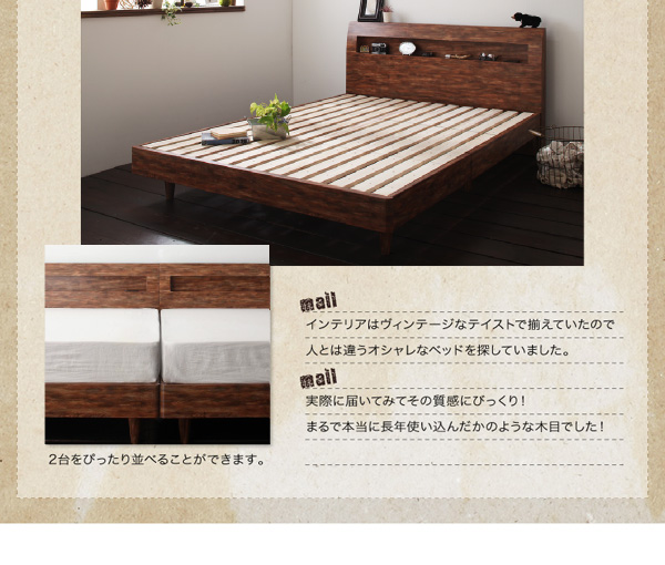 JackTimberのベッドフレーム